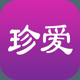 珍爱网 3.4.1