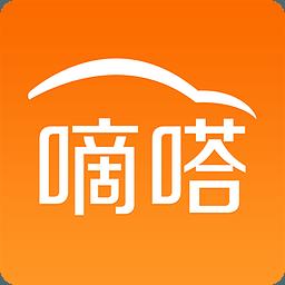 嘀嗒拼车 3.5.1