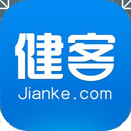 健客网上药店 1.4.1