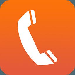 亿动电话助手 1.5.0