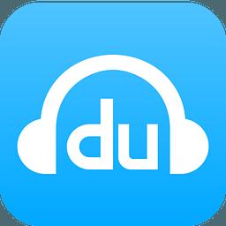 百度音乐 5.7.3.0