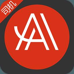 AA拼车司机端 4.1.0