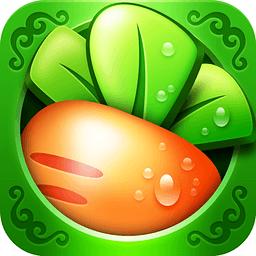 保卫萝卜 1.2.0