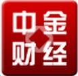 中金财经 6.3.0