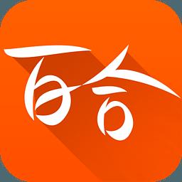 百合婚恋 5.11.0