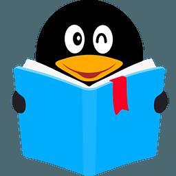 QQ阅读6.5.2.888