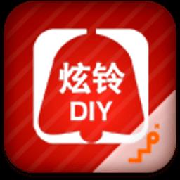 炫铃DIY