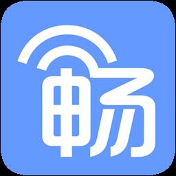 畅无线 3.2.7.2