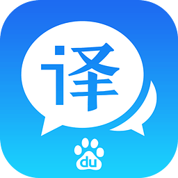 百度翻译 7.3.0