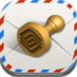 邮管家 4.2