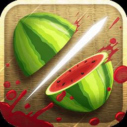 水果忍者 3.1.5