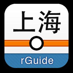 上海地铁 5.0