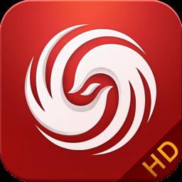 凤凰视频HD 4.1.0