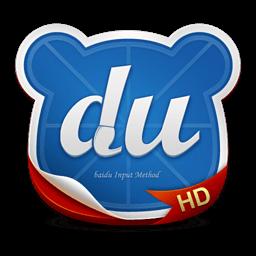百度输入法HD fo...
