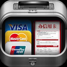 51办信用卡 1.1.0