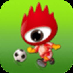 足球中国 1.2.0.11