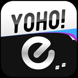 YOHO!E潮流 3.0.0