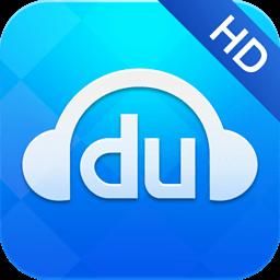 百度音樂HD