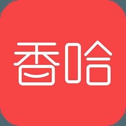 香哈菜谱 4.0.4