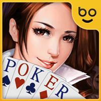 博雅德州扑克 1.1.0