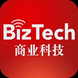 商业科技 1.6.0