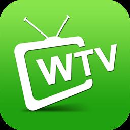 WTV 看电视 5.1.2