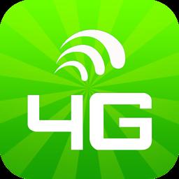 4G电话 4.0.4.00