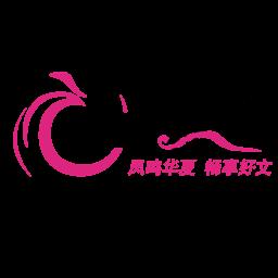 凤鸣轩阅读 2.1.1
