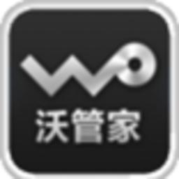 沃管家 2.2.7.3