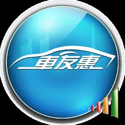 车友惠 5.2.1