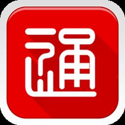 天津通 1.1.2