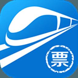 网易火车票 3.8.2