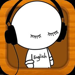 闭着眼睛记英语...