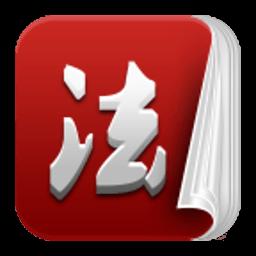 开心学法 2.1
