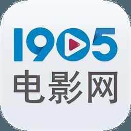 1905电影网 5.0.6
