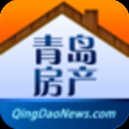 青岛房产 1.0.1
