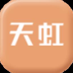 天虹微店 2.0