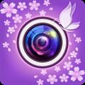 玩美相机 5.11.1