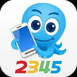2345王牌手机助手 3.5