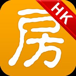 香港搜房 2.1.0