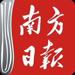 南方日报 1.0 (800*480)