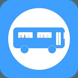 智行公交 1.1.1a