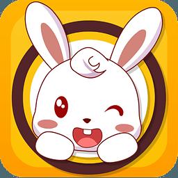 兔小贝 8.0