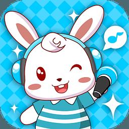 兔小贝儿歌 12.0
