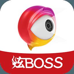 炫BOSS 1.0.7