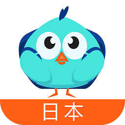 旅鸟日本地图 1.1.4
