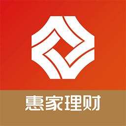 惠家理财 1.3.5