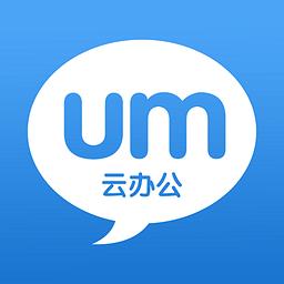 联信云办公 5.8.160307