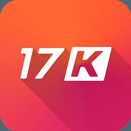 17k小说 4.6.0
