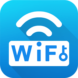 WiFi万能密码...